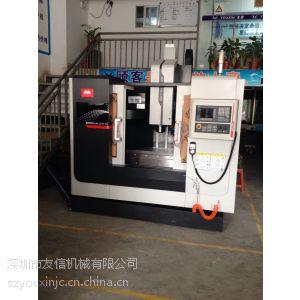 深圳沈阳机床立式加工中心850 电脑锣