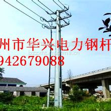 华兴电力优惠供应丰润10kv电力钢杆及钢桩基础