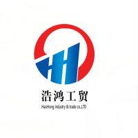 濟寧浩鴻工礦機械設備有限公司
