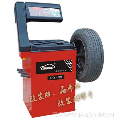 厂家直销 sbm平衡机 轮胎动平衡仪 sq99
