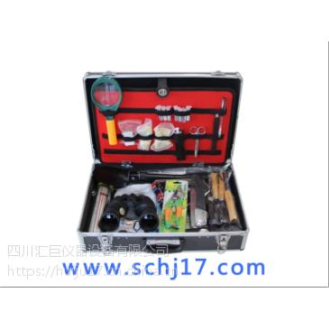 成都植物检疫箱du-80006 检疫工具箱价格 植物检疫工具箱厂家