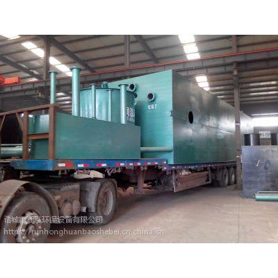 山東潤泓環保專業生產增強型全自動凈水器一體化設備fa-50