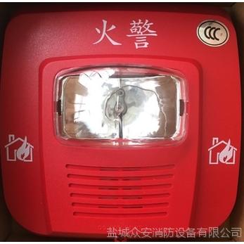 諾蒂菲爾p900xn火災聲光警報器