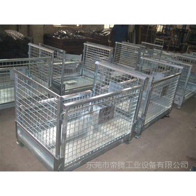 固定式堆垛物料架在惠州哪家可以定做