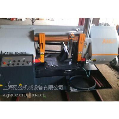 卧式金属带锯床|液压半自动锯床|上海锯床销售