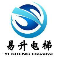 黑龙江哈尔滨易升电梯设备贸易中心
