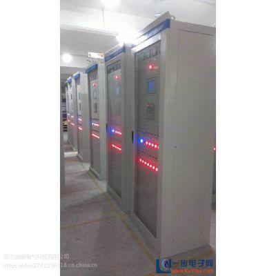 迪能電氣供應30kwups不間斷電源 電力工頻在線式ups工廠直銷價