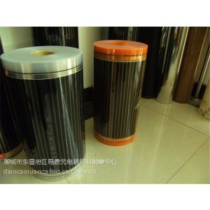 供应韩国电热膜地暖承建/韩国电热膜地暖价格公司.