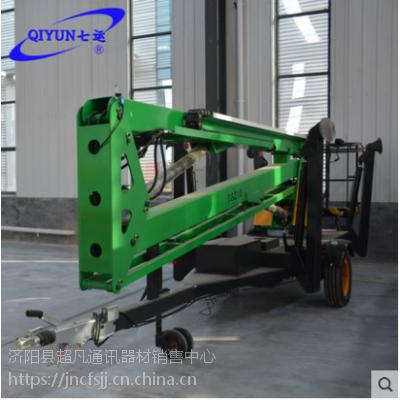 拖車折臂式升降機移動式升降平臺高空作業車柴油機電動曲臂式