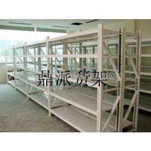 供應提供江蘇倉儲貨架,上海倉儲貨架,山西貨架