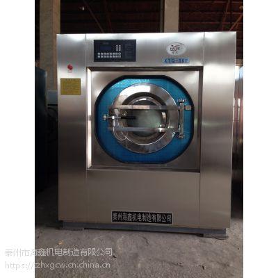 泰州海鑫100公斤全自动洗脱两用机大型洗衣房设备洗涤机械设备