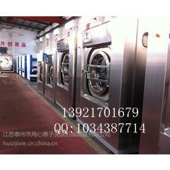 工業洗衣機價格 大型工業洗衣機一臺多少錢