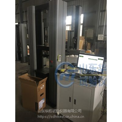 中厚板材弯曲看着强度力学性能检测试验机测试机