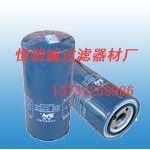供應供應jx0818機油濾清器
