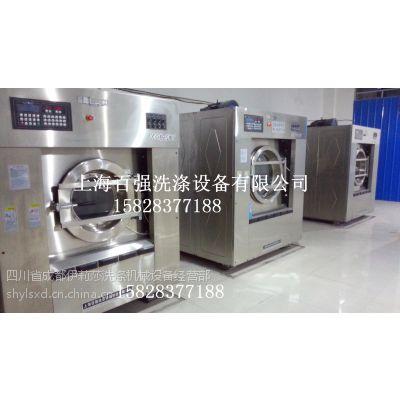 供应四川干洗机设备干洗店设备水洗机设备