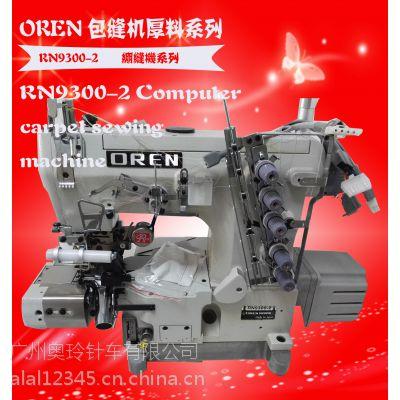 22016新款电?#21592;?#32541;机 裤头缝纫机 ,专?#30340;?#35044;机器。品牌缝纫机销售