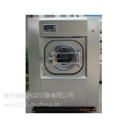 供應立式工業洗衣機、全自動洗脫兩用機、工業烘干機等