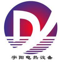 吴江市宇阳电热设备有限公司