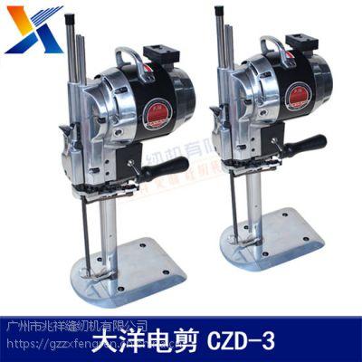 工業裁剪機 大洋電剪 8寸立式自動磨刀電剪 裁剪機 直刀電剪