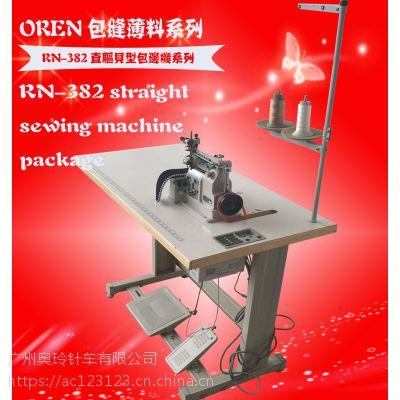 日本奥玲贝型机 供应饰边缝纫机 花边饰边包缝 小贝型包缝机价格 rn-382