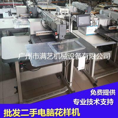 热销供应二手三菱电脑车花样机 触摸中文显示电脑花样机