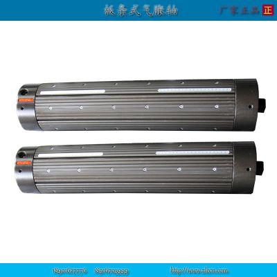 膨脹軸 滑差軸廠家生產瓦片式氣脹軸 充氣軸 zle軸
