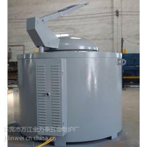 供应坩埚熔炼炉  电阻炉  铝合金熔炼