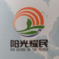 河北耀一节能设备制造万博体育mantbex登录