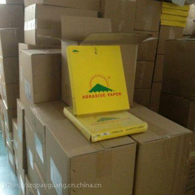 廠價直銷超級耐磨180#金陽牌砂紙水磨砂紙