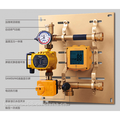 c-50地暖混水系統裝置-采暖系統優質恒溫控制設備科萊奧廠家