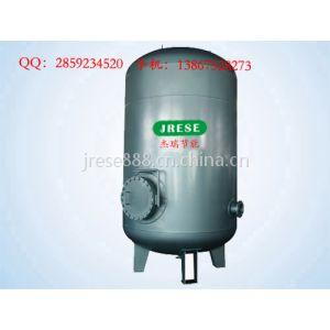 供應sfl系列立式貯存式浮動盤管式換熱器