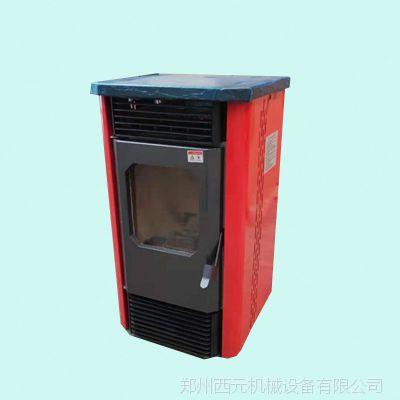 西元高端环保生物质颗粒取暖炉 智能采暖炉 家用客厅取暖好用设备