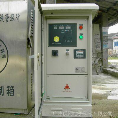 厂家供应 保瓦博士 智能照明节能装置chjn-zh-80kva 路灯稳压节电设备