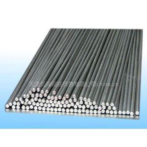 長期批發耐高壓316l不銹鋼毛細管
