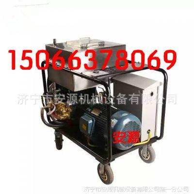 高压疏通机 安源牌500b型电动管道高压水流清洗机