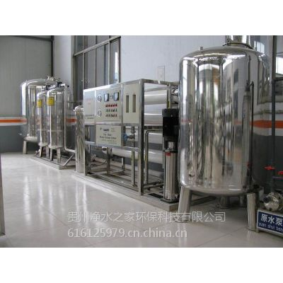 贵州安吉尔生活饮用水处理设备 饮用水处理设备厂家 净水之家