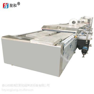 通過式超聲波噴淋清洗線設備清洗不銹鋼/鋁制面包蛋糕烘盤烤盤