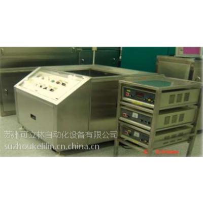 可立林-手动型超声波清洗机/清洗设备(可定制)