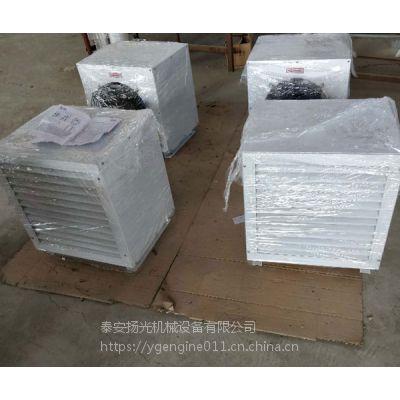 批发矿井口防爆电加热暖风机,扬光d型电加热取暖器