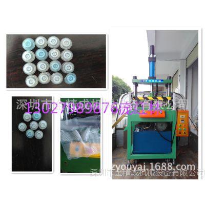 优质价廉按键硅胶冲切机 单点硅胶冲切机 压铸件水口裁切机油压机