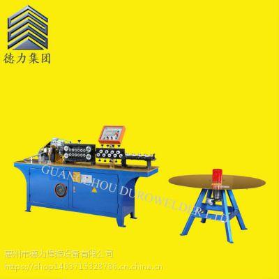 惠州德力空调管下料机 冷库管开料机 空调管生产设备 刀片旋切