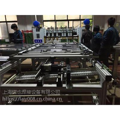 供应上海熠也md-20*6加强筋中频点焊机