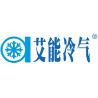 廣州市上能制冷設備有限公司