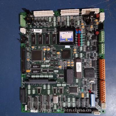 031-01730-000供應york原裝控制板