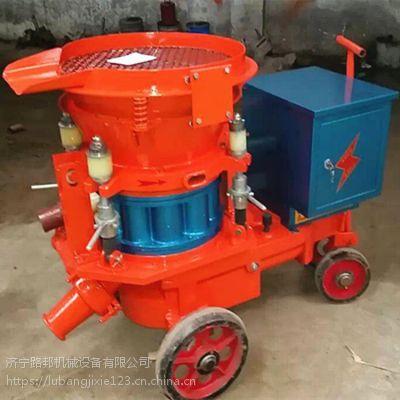 路邦机械pz-5型混凝土喷浆机 矿用喷浆机 喷射机