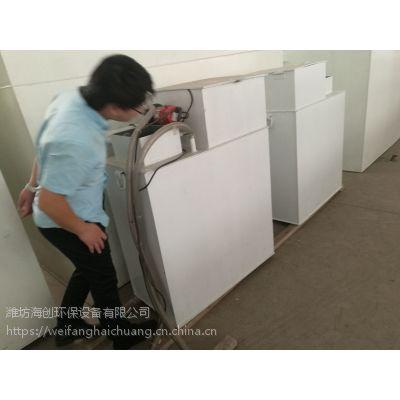 濰坊海創環保hc-sbr-10門診污水處理設備