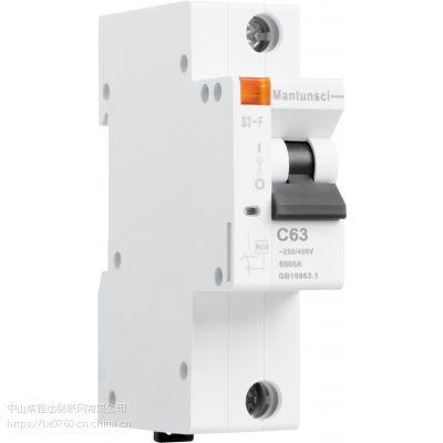 曼顿厂家直销1p+s3-fc63智慧式微型断路器
