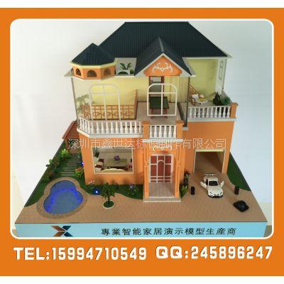 深圳手機控制模型 智能化控制智能家居演示模型 二層別墅模型 智能沙盤模型