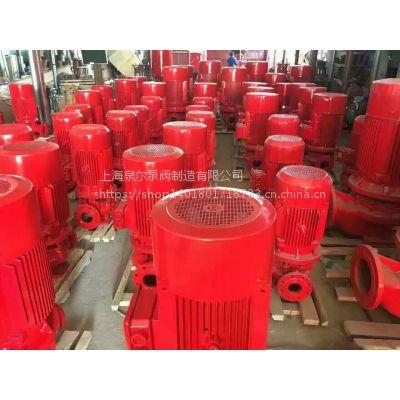 蘭州室外消火栓系統噴淋泵xbd6.0/30g-l自噴泵消防泵