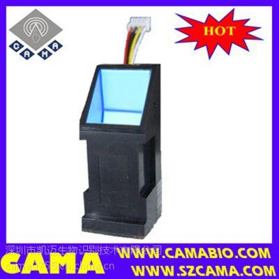供應光學指紋傳感器模塊 指紋采集頭 指紋讀頭